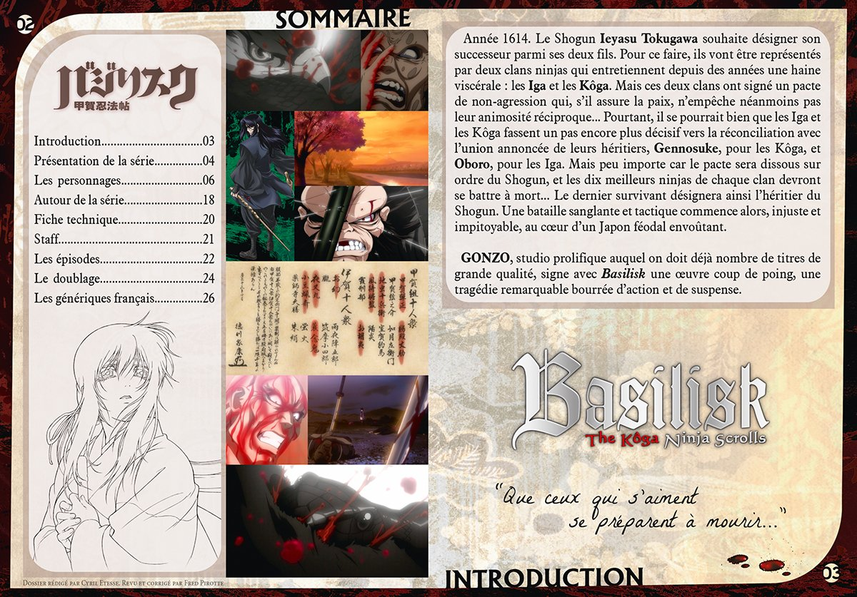 Basilisk : The Kôga Ninja Scrolls - Intégrale Francia Blu ...