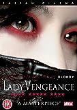 Lady Vengeance [DVD] [Reino Unido]