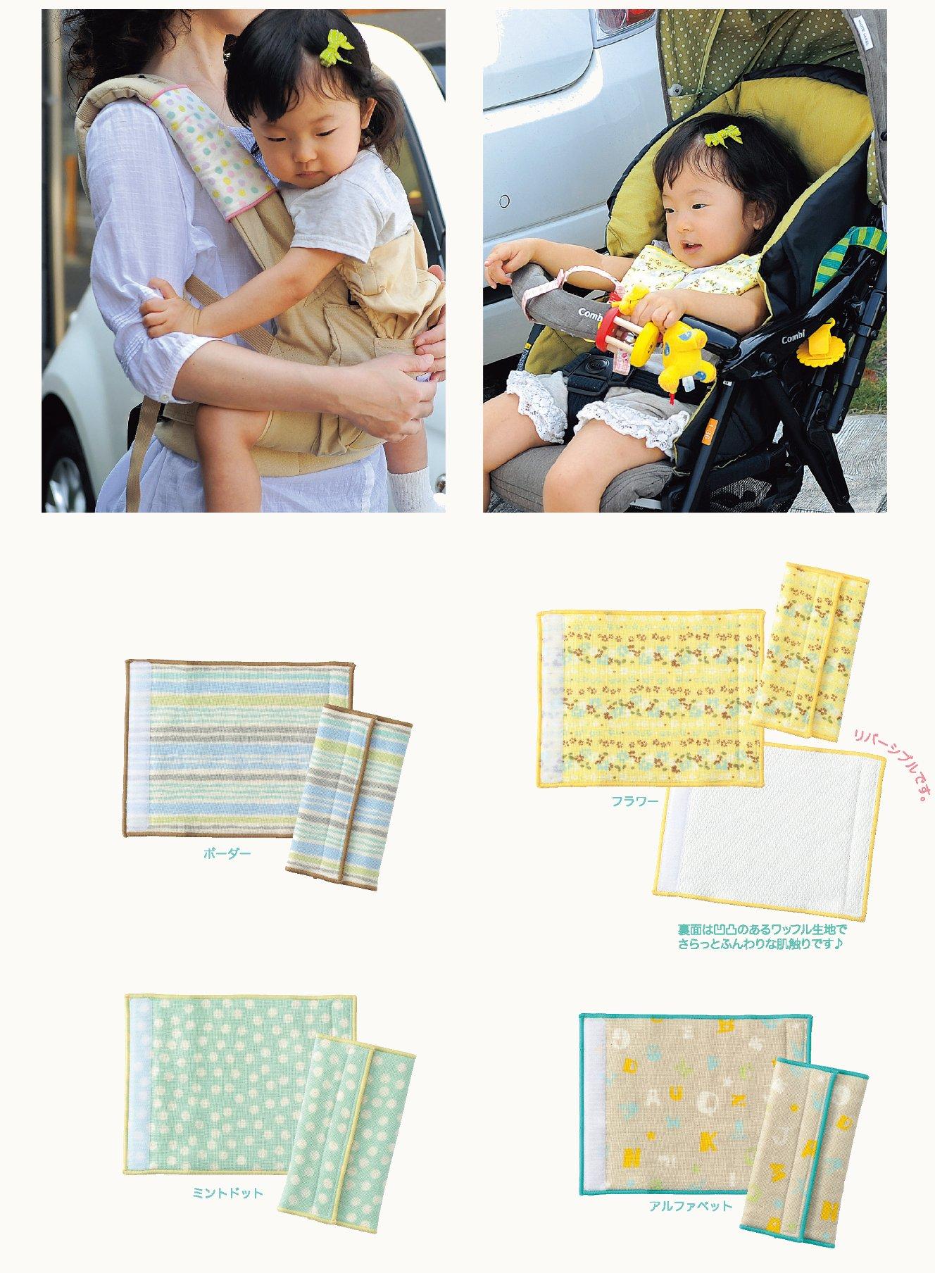 Maruwa trade [Dakkohimoya sheet drool cover for the belt] Pojito belt cover 2 Disc Flower