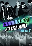 Coming Out! FTISLAND DVD-SET2