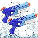 Water Guns for Kids, Kiztoys 2 Packs Squirt Gun, Super Water Blaster Soaker Gun, 300CC Water Toys for Boys Girls Siblings,Su