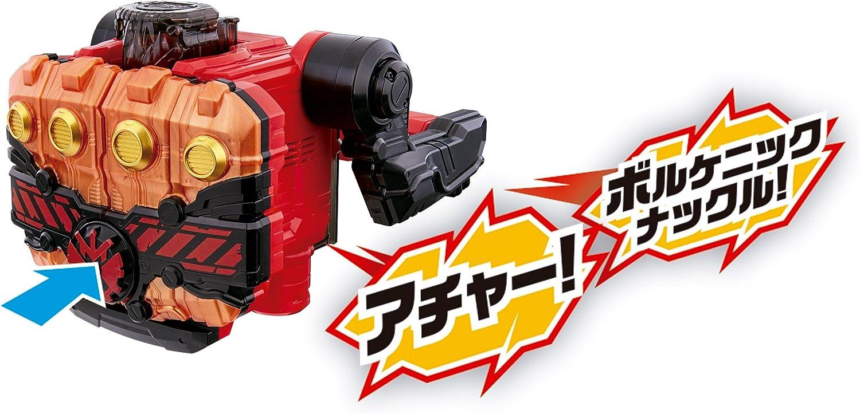 Kamen Rider Build Transformation Dragonfly DX Close Magma Knuckle BANDAI  JAPAN