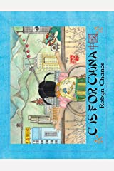 C is for China Paperback