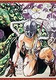 ストラヴァガンツァ-異彩の姫- 6巻 (ハルタコミックス)