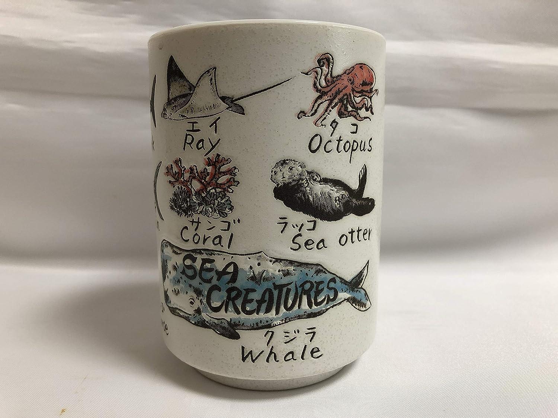 Japanese Tea Cup Sea Creatures Yunomi Teacups