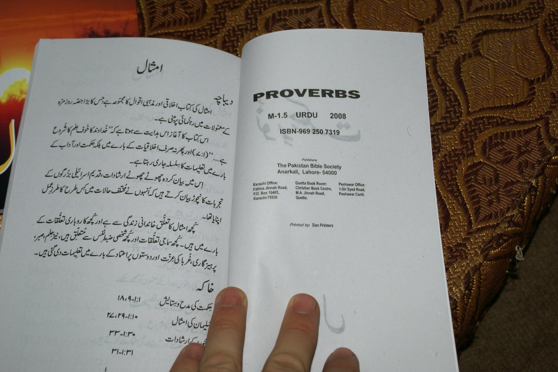 The Book of Proverbs in URDU Language / Proverbs of Solomon