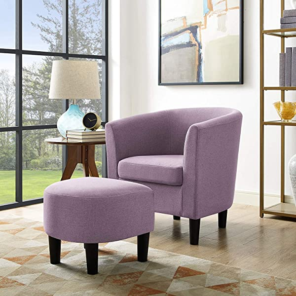 Bridge Modern Accent Chair Linen Fabric Arm Chair Upholstered Single Sofa Chair with Ottoman Foot Rest Purple