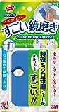スコッチブライト バスシャイン 水あかクリーナー すごい鏡磨き MC-02 -
