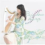 レインボーハープ~癒しの音色ミヤビメソード