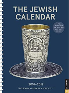the jewish 2018 2019 16 month engagement calendar jewish year 5779