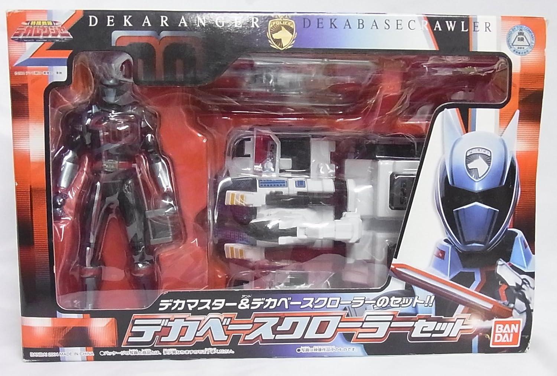 特捜戦隊 デカレンジャー デカマスター & デカベースクローラーセット B007XDTOAO