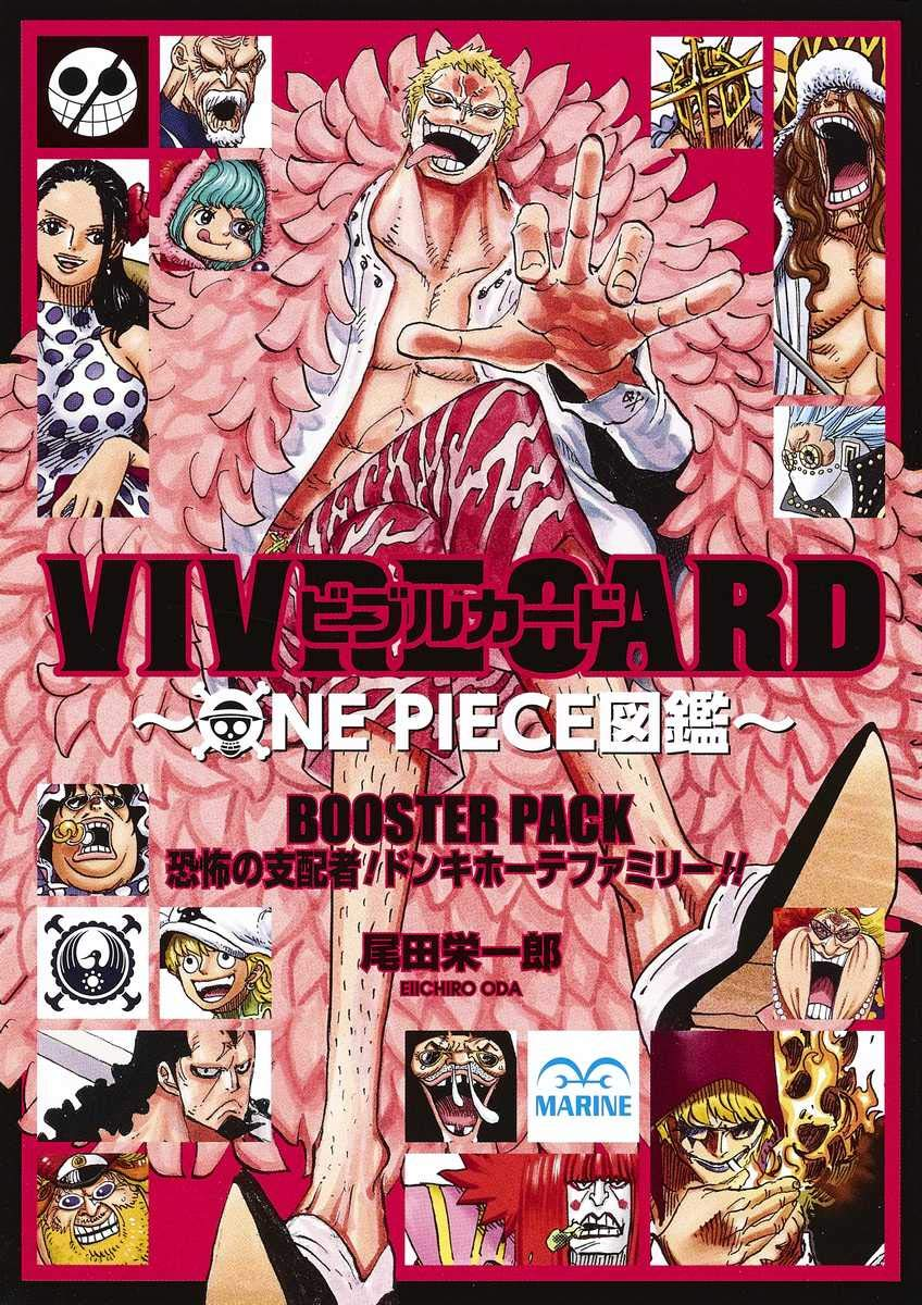 VIVRE CARD: BOOSTER PACK Donquixote Family - Edición japonesa: Amazon.es: 尾田 栄一郎: Libros