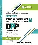 M.P Subedar, Platun Commander Chyan Pariksha  (Technical) S.I Guide