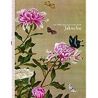 Jakuchu: The 300th Anniversary of His Birth