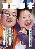 コトノネ Vol.13