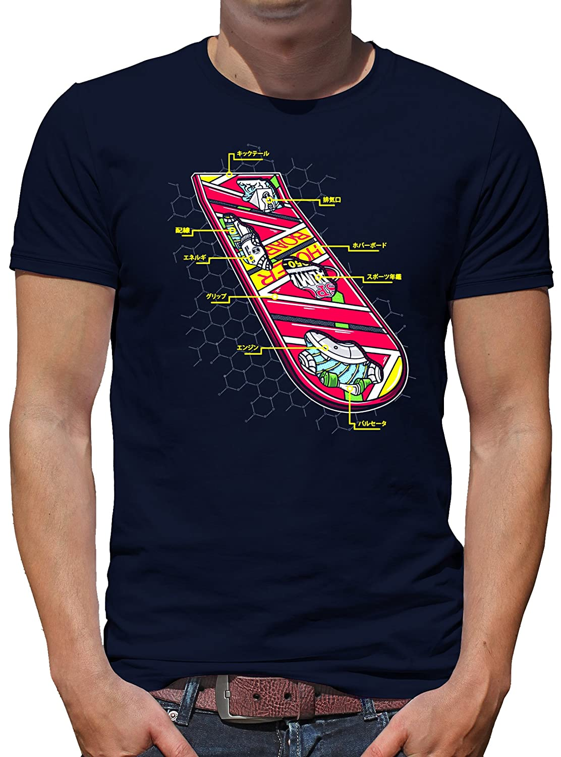 TLM Hoverboard Skateboard Camiseta para hombre T Shirt