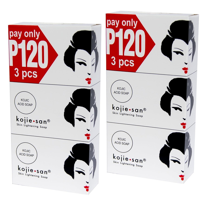 6 Bars Kojie San Kojic Acid Soap 100 grams per bar original kojie san bleaching soap for dark skin
