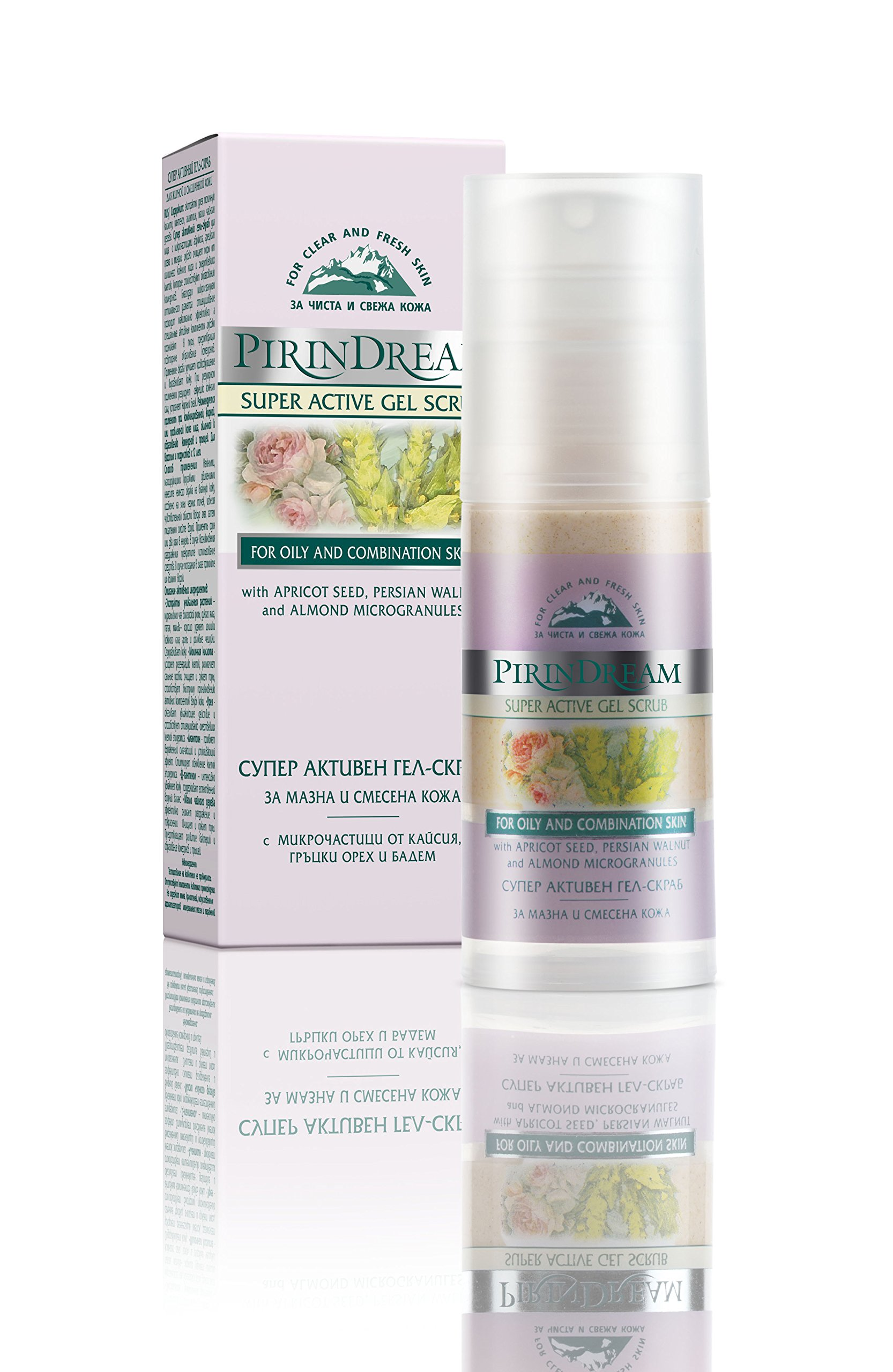 PIRIN DREAM SUPER ACTIVE GEL SCRUB for Deep Cleans Pores * with Mursala Tea, Bulgarian Rose, Wild Yam and Tea Tree Oil * For Combination and Oily Skin