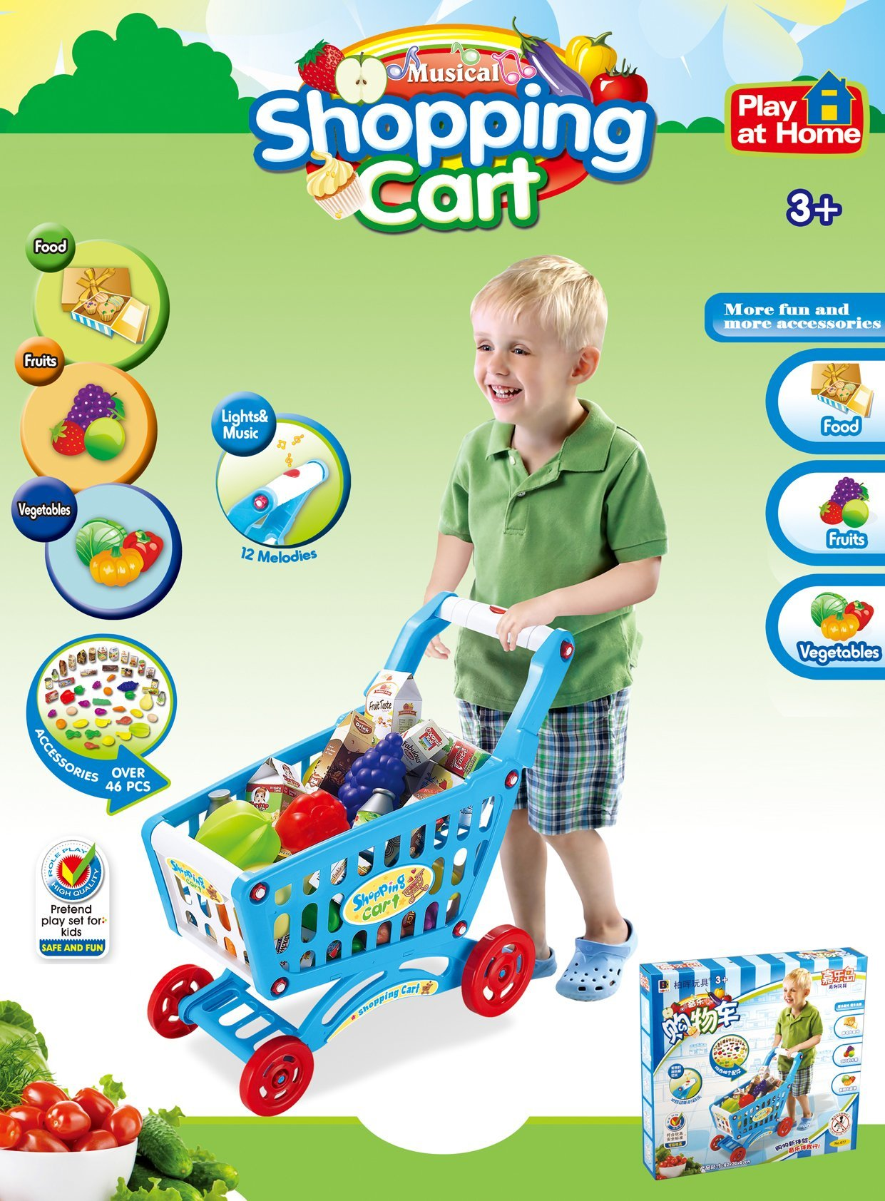 AMPERSAND SHOPS Musical Toy Shopping Cart with Goodies (Blue) by AMPERSAND SHOPS (Image #2)