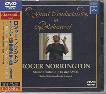 名指揮者の軌跡Vol.5 ノリントンのモーツァルト:交響曲第39番 [DVD]