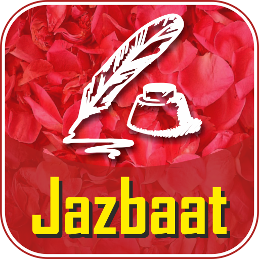 Jazbaat - Hindi Shayari and Status