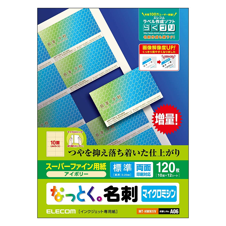 プログラム不安定なもっともらしいカラーメッセージカード 13色×各8枚 104枚入り 名刺サイズ 無地 色上質紙最厚口 上質紙135kg PP製箱入り