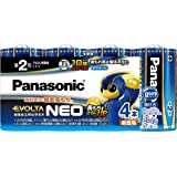パナソニック エボルタNEO 単2形アルカリ乾電池 4本パック LR14NJ/4SW