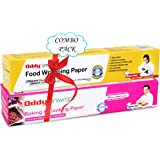 "Oddy Combo Pack for Uniwraps Food Wrapping Paper & Parchment Paper 10.25"" X 20M"