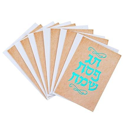 Amazon hallmark tree of life passover greeting card assortment hallmark tree of life passover greeting card assortment 6 cards 6 envelopes hebrew m4hsunfo