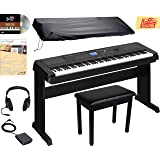 Yamaha DGX-660 Digital Piano - Black Bundle with Furniture Bench, Dust Cover, Headphones, Sustain Pedal, Instructional Book, Austin Bazaar Instructional DVD, and Polishing Cloth