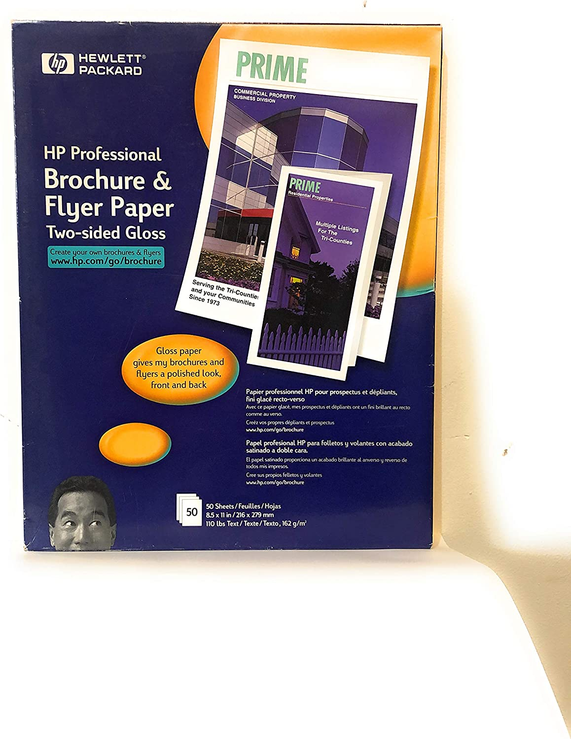 HP C6817A Brochure Inkjet Paper, 48 Lb, 8-1/2-Inch x11-Inch, 89GE/100 ISO, 50/PK, WE : Computer Printout Paper : Office Products