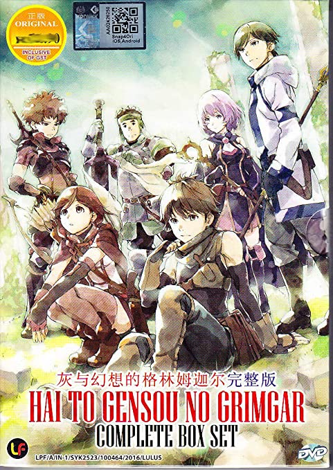 Hai To Gensou No Grimgar Eps 1 To 12 End English Subtitle Import Movies Tv