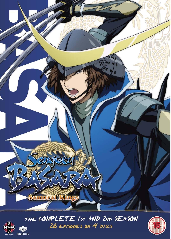 Sengoku Basara Complete Season 1 and 2 Collection Reino ...