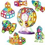 磁石ブロック マグネット おもちゃ 知育玩具 子供プレゼント マグネットブロック 102ピース(磁気ブロック56個) マグネット パズル 立体 外しにくい 磁石 積み木 カラフル磁性構築ブロック AUGYMER想像力と創造力を育てる知育 おもちゃ 男の子 女の子 おもちゃ 贈り物 誕生日 プレゼント 出産祝い 入園 クリスマスギフトDIY(車輪・観覧車セット付き)ブロックオモチャ収納ケース付き