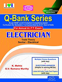 Buy Electrician Trade Theory Objective इल क ट र श यन