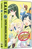 Paniponi Dash: Complete Series - Save [DVD] [Import]