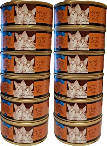 Trader Joe's Turkey & Giblets Dinner Premium Wet Cat Food 12 5.5 OZ Cans…