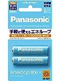 パナソニック エネループ 単3形充電池 2本パック お手軽モデル BK-3LCC/2