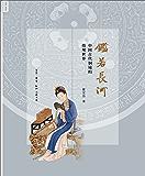 鉴若长河:中国古代铜镜的微观世界(细节阅读)