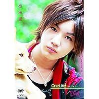 桜田通「One Life!~24/7 FATE~」~後編~ [DVD]