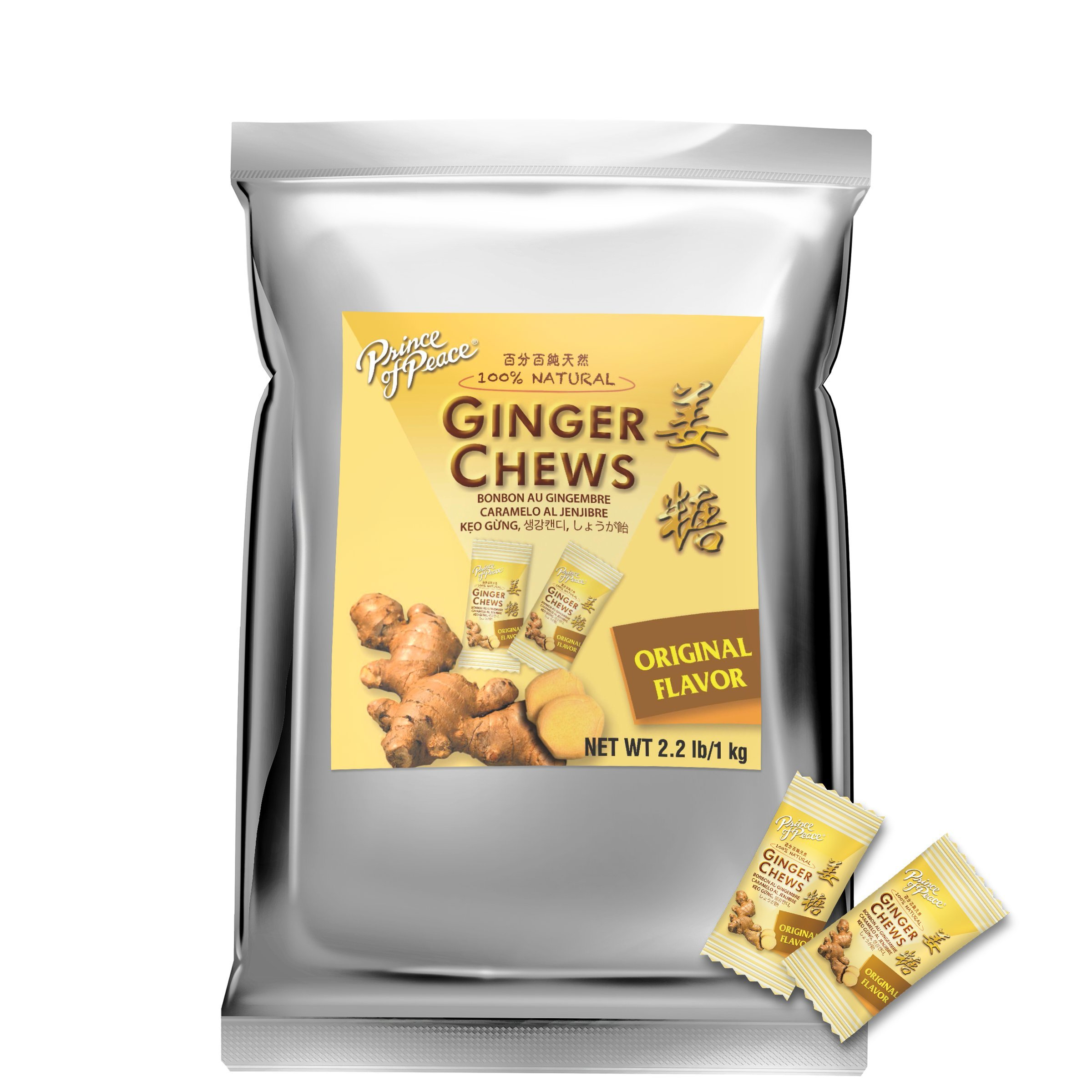 Prince of Peace 100% Natural Ginger Candy (Chews), 2.2lb/1kg by Prince Of Peace (Image #1)