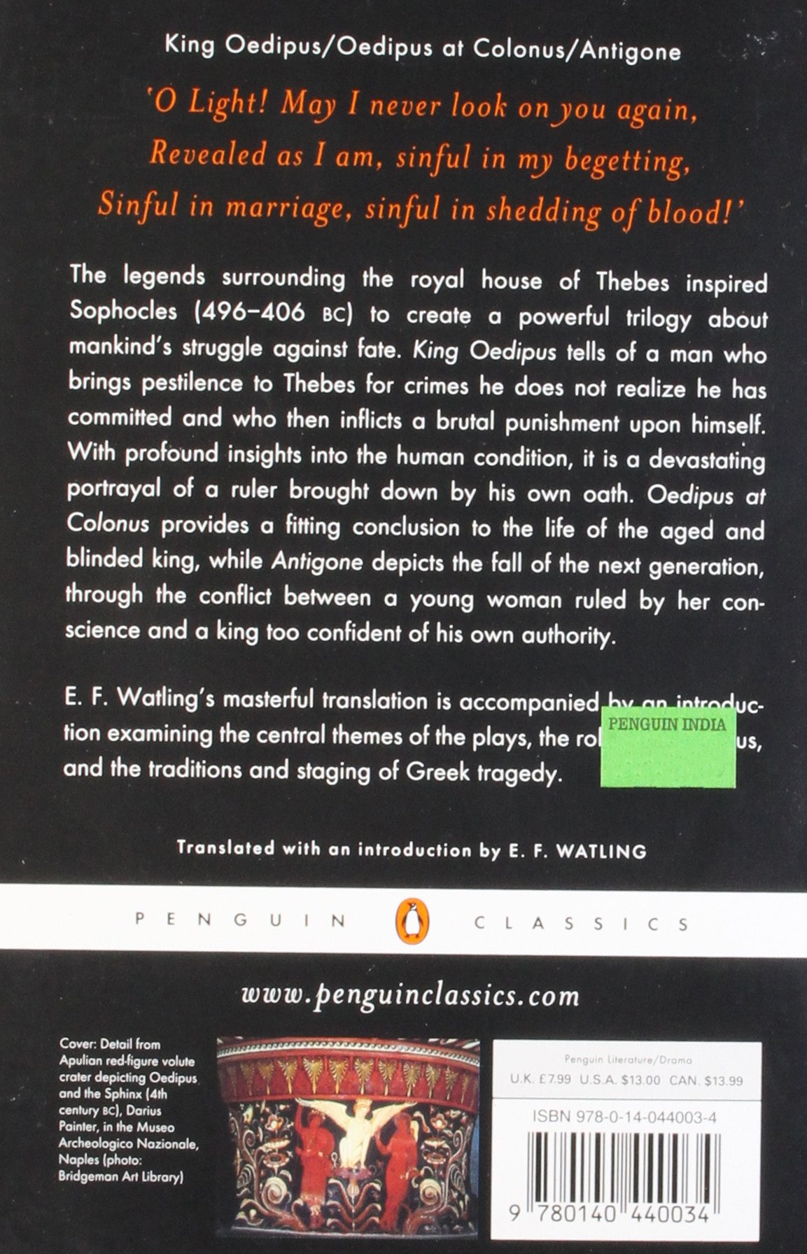 colonus essay king oedipus oedipus The paperback of the the three theban plays: antigone oedipus the king  oedipus at colonus by sophocles at barnes & noble.