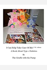 I Can Help Take Care Of Me (UK edition): A Book About Type 1 Diabetes (I can eat almost all by myself 2)