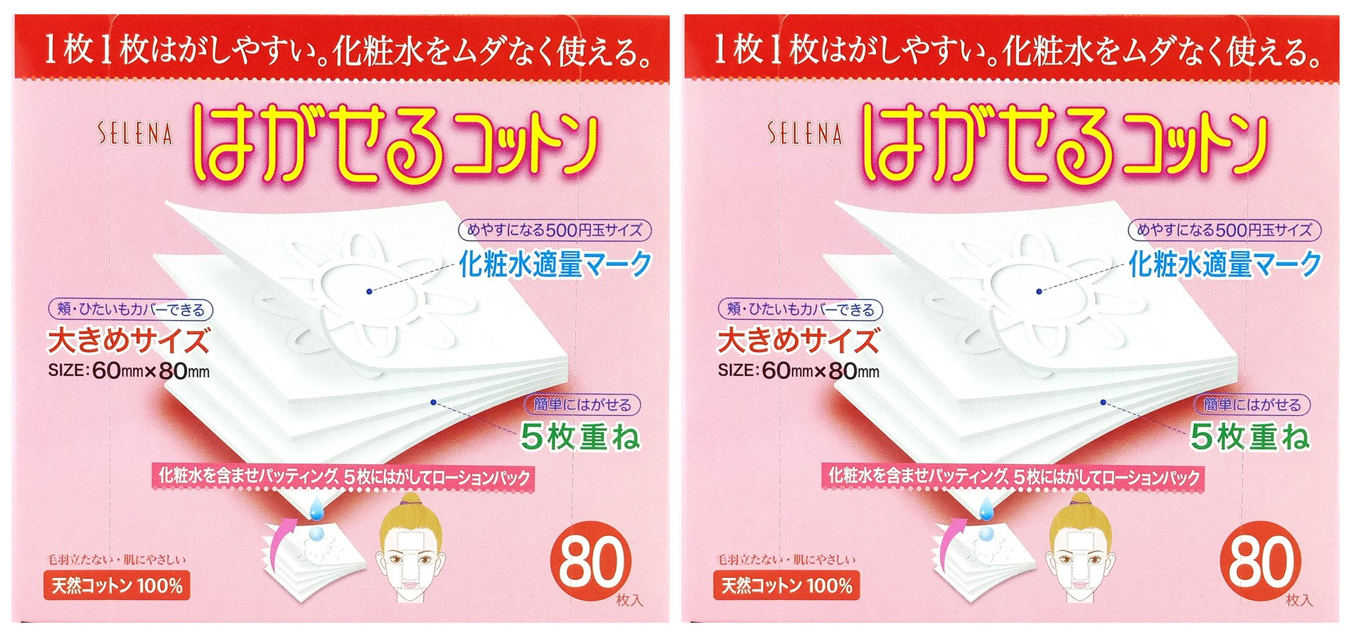 TWIN PACK SELENA Multi-Layer Cotton Puff, 80 Count (Pack of 2)
