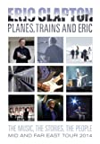 Planes, Trains And Eric (DVD)