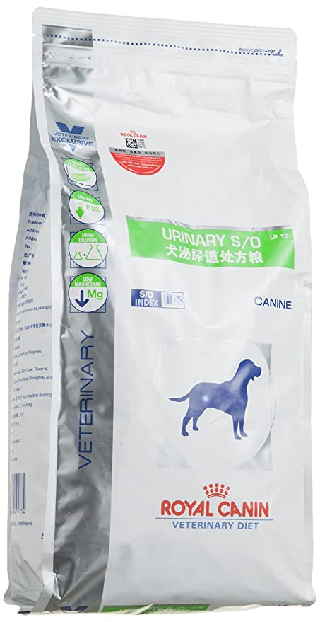 Royal Canin C-11155 Diet Urinary S/O Lp18 - 2 Kg