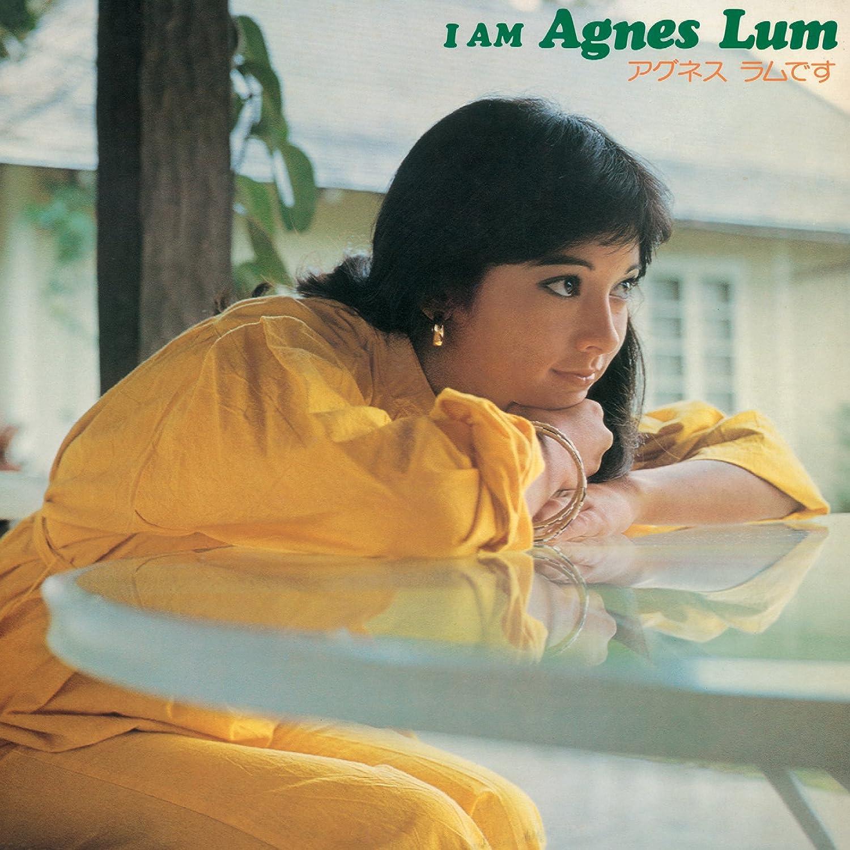 Watch Agnes Lum video