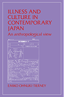 Fundamentals of the physical environment fourth edition kindle illness and culture in contemporary japan an anthropological view fandeluxe Image collections