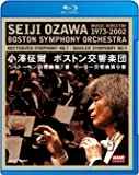 NHKクラシカル 小澤征爾 ボストン交響楽団 ベートーベン「交響曲 第7番」 マーラー「交響曲 第9番」 [Blu-ray]