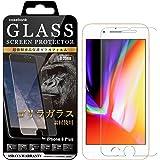 [CASEBANK] iPhone8 Plus ガラスフィルム ゴリラ ガラス 液晶保護 フィルム 指紋防止 GORILLA GLASS 保護フィルム アイフォン iPhone 8Plus 対応 GG-I8P2-921